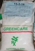 MSU: SPECIAL RO WATER ORCHID FERTILIZER. 13-3-15. 1 Pound. FREE SHIPPING